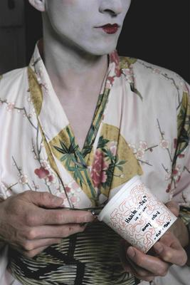 <br/>Photo: Coolio Studio / Madame Butterfly serving her Honey-Mustard-Flavored <i>Haacke-n Das</i> Ice Cream